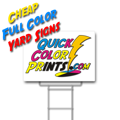 Cheap Full Color Yard Signs and Wire Yard Stakes